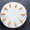 Torte _Bäckerei_Konditorei_Basel_Café_Confiserie_Feinbäckerei_Catering_Apéro